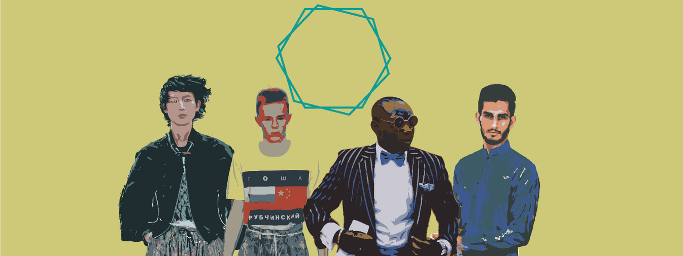 Artwork by Jay McCauley Bowstead for the Globalising Men's Style conference 2021