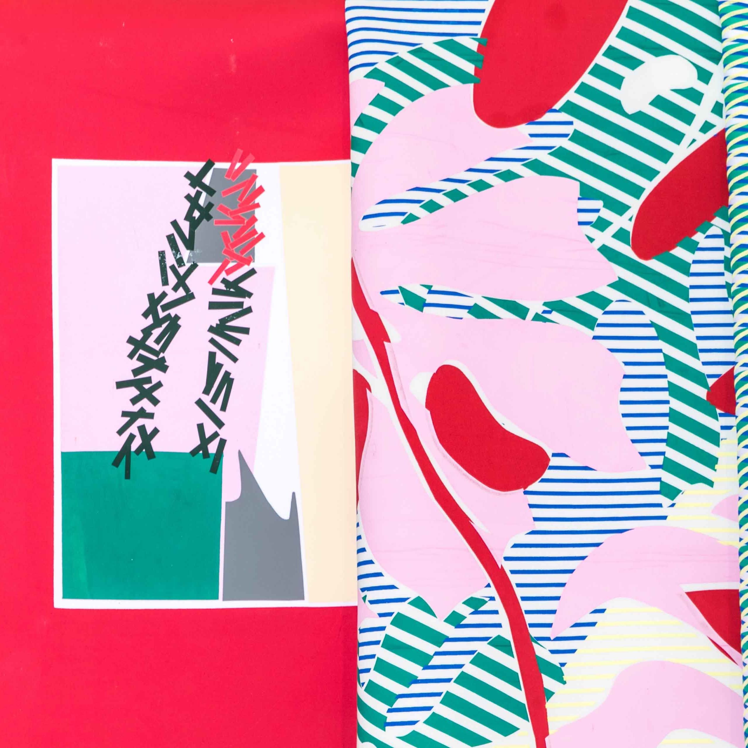 Four pieces of cloth each with a different printed design from BA Textile Design at Central Saint Martins