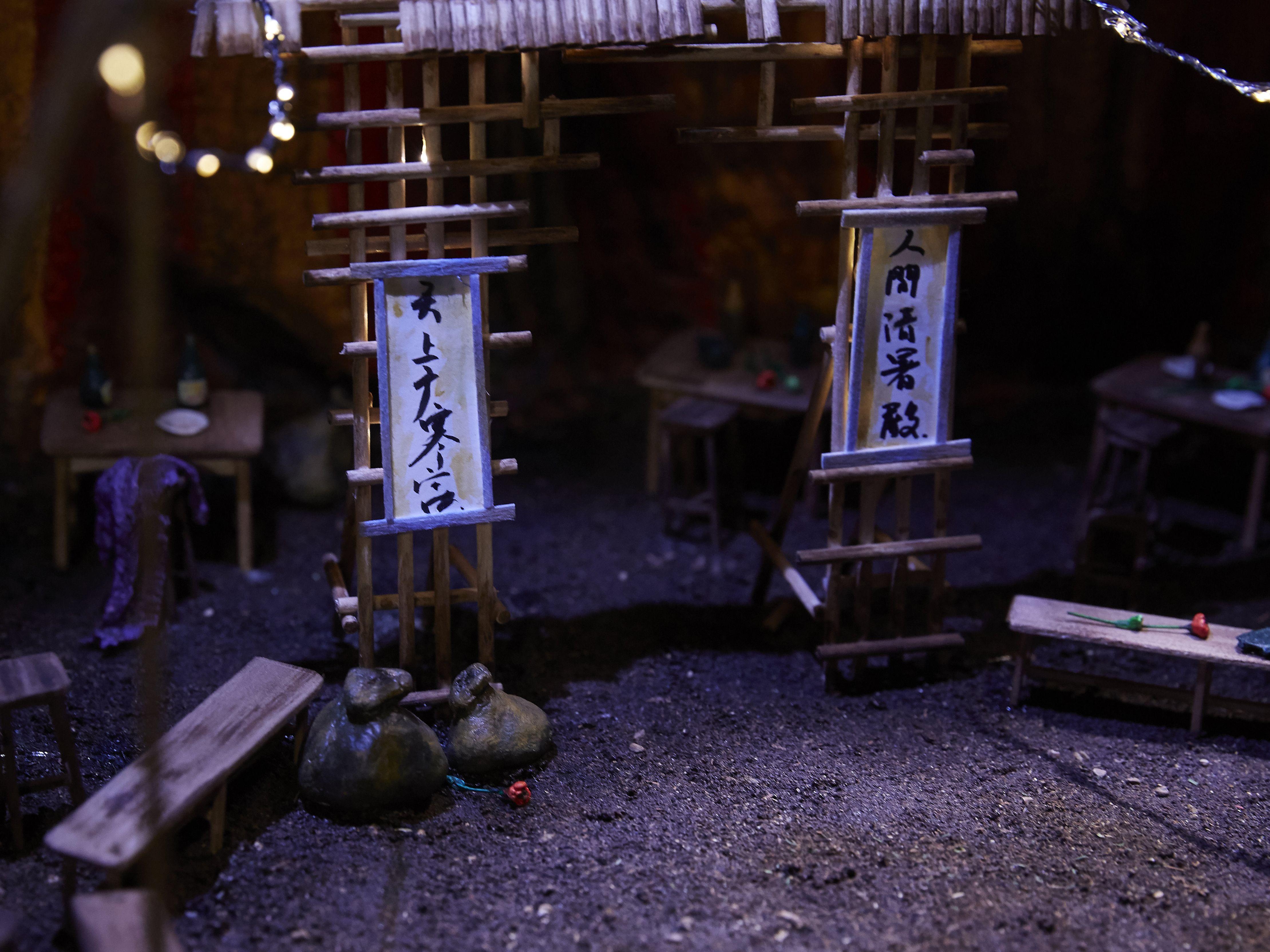 Set model by Yun Geng.