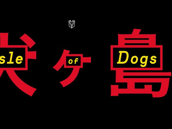 Graphics showing red symbols on a black background with the words 'Isle of Dogs' written in yellow type.
