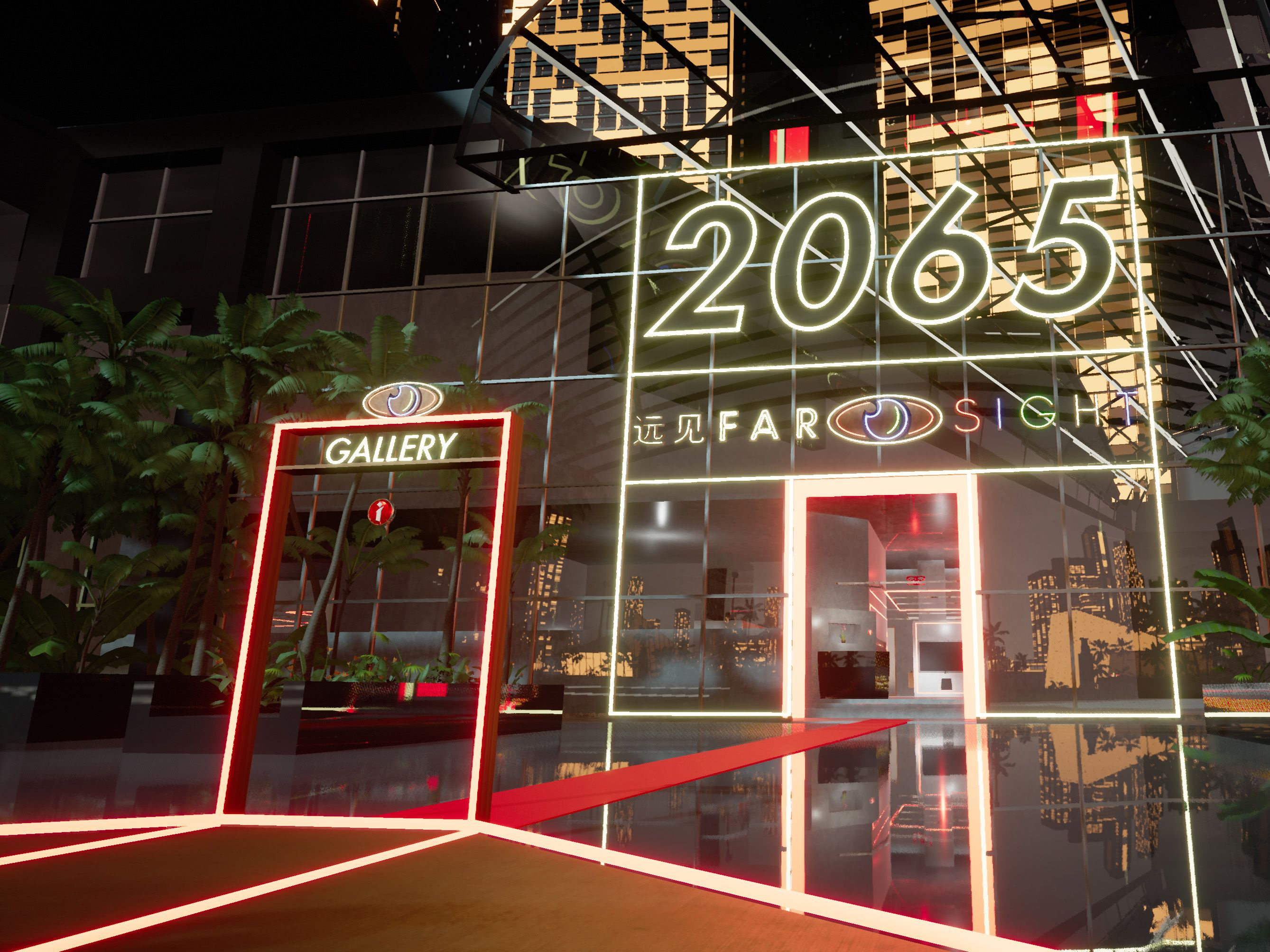 2065 large neon sign on building