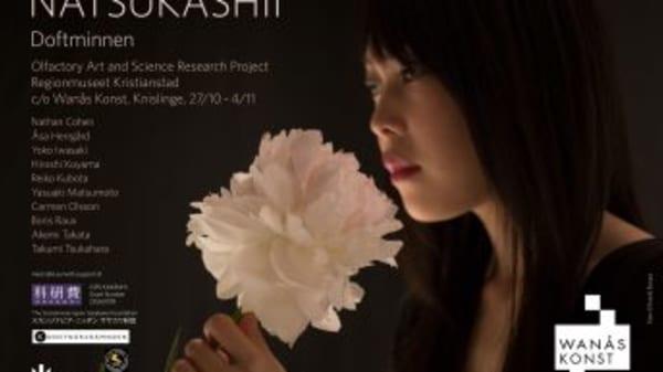 OAS ARTICLE IMAGE 1 WANAS KONST NATSUKASHII EXHIBITION