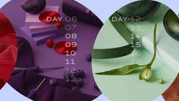 colourful image with date text overlay