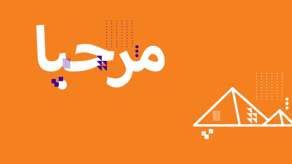 Arabic, Arts and Culture modern languages header image with pyramids icon