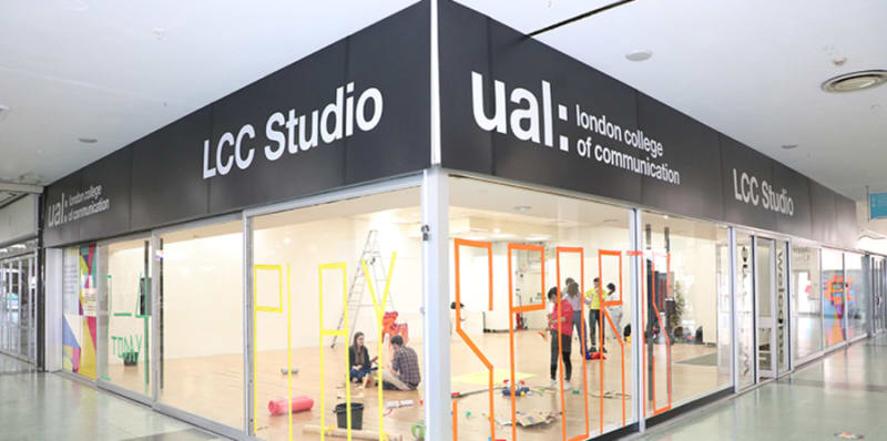 studio space in elephant and castle shopping centre