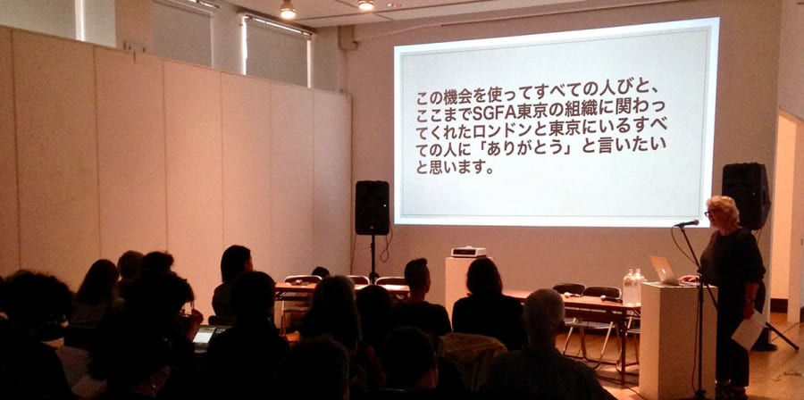 LCC's Professor Cathy Lane speaks at SGFA's launch event in Tokyo.