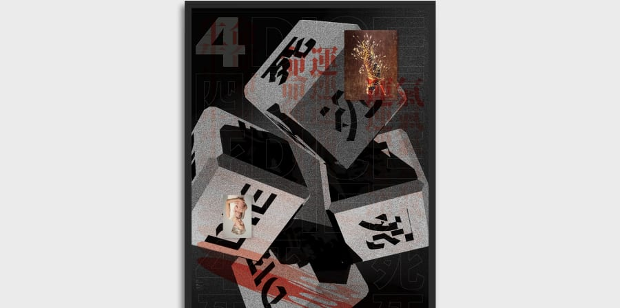 Cubes with Chinese characters floating in black space with photographs layered on top