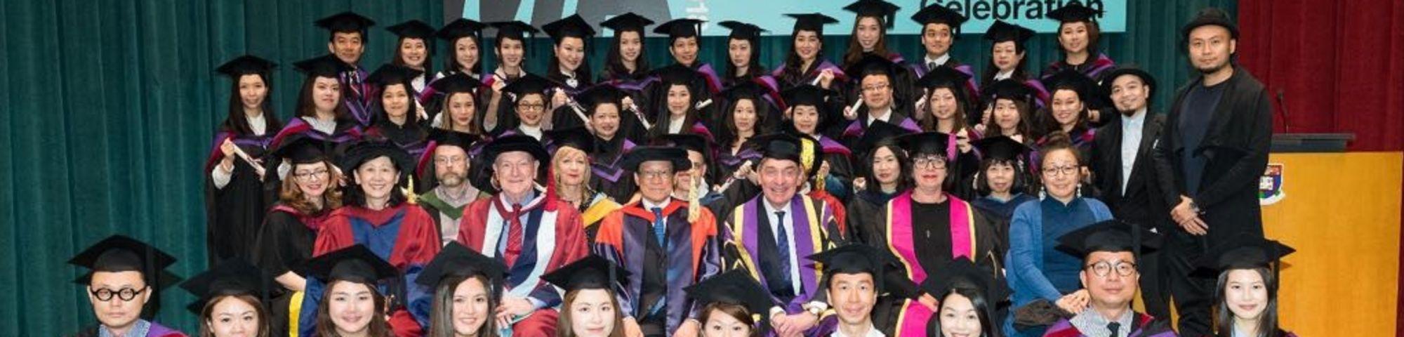 HKU UAL graduation 2018