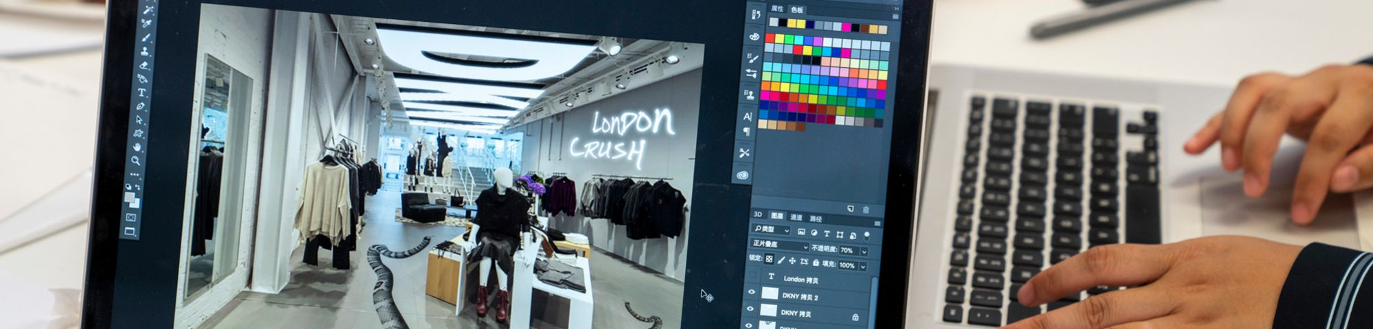 Visual Merchandising Short Course - Student Work on Laptop