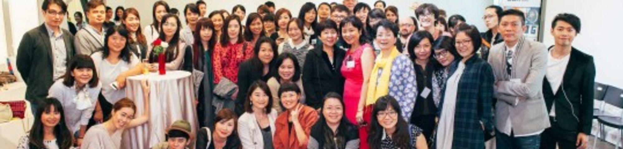 taiwan-blog