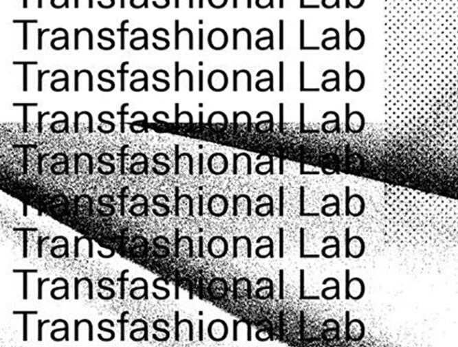transfashional_opening_-invite-jpg-573x380_q85_crop-copy