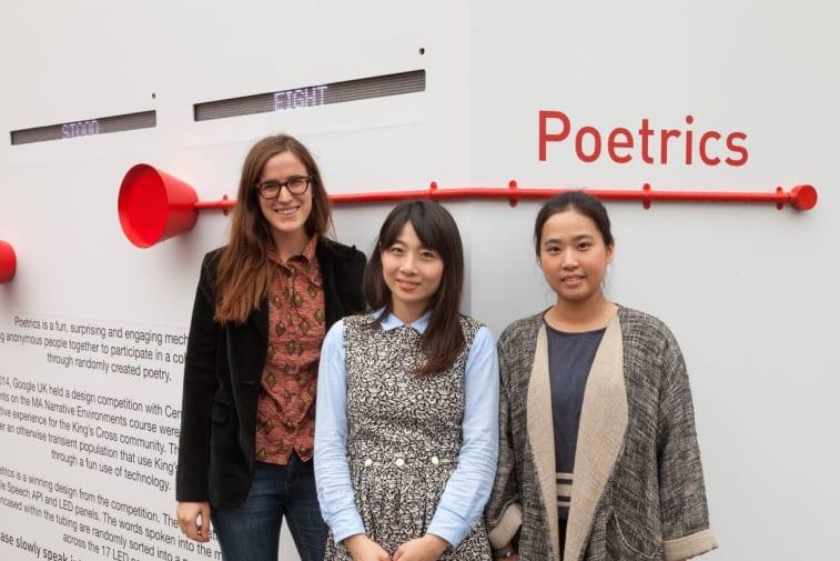 CSM Students_Laura Ventura Ricart, Emily Kimura and Yunqi (Vanessa) Cai