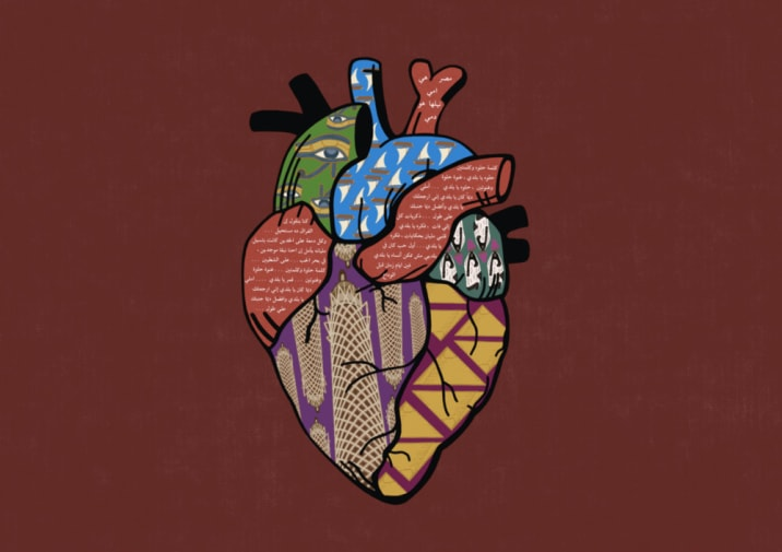 An illustration of the heart organ, with different colours and patterns for each chamber