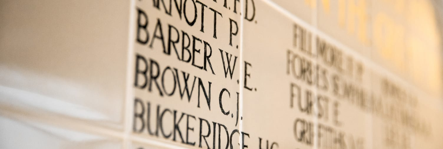 Detail of final remade memorial installed in Camberwell College of Arts.