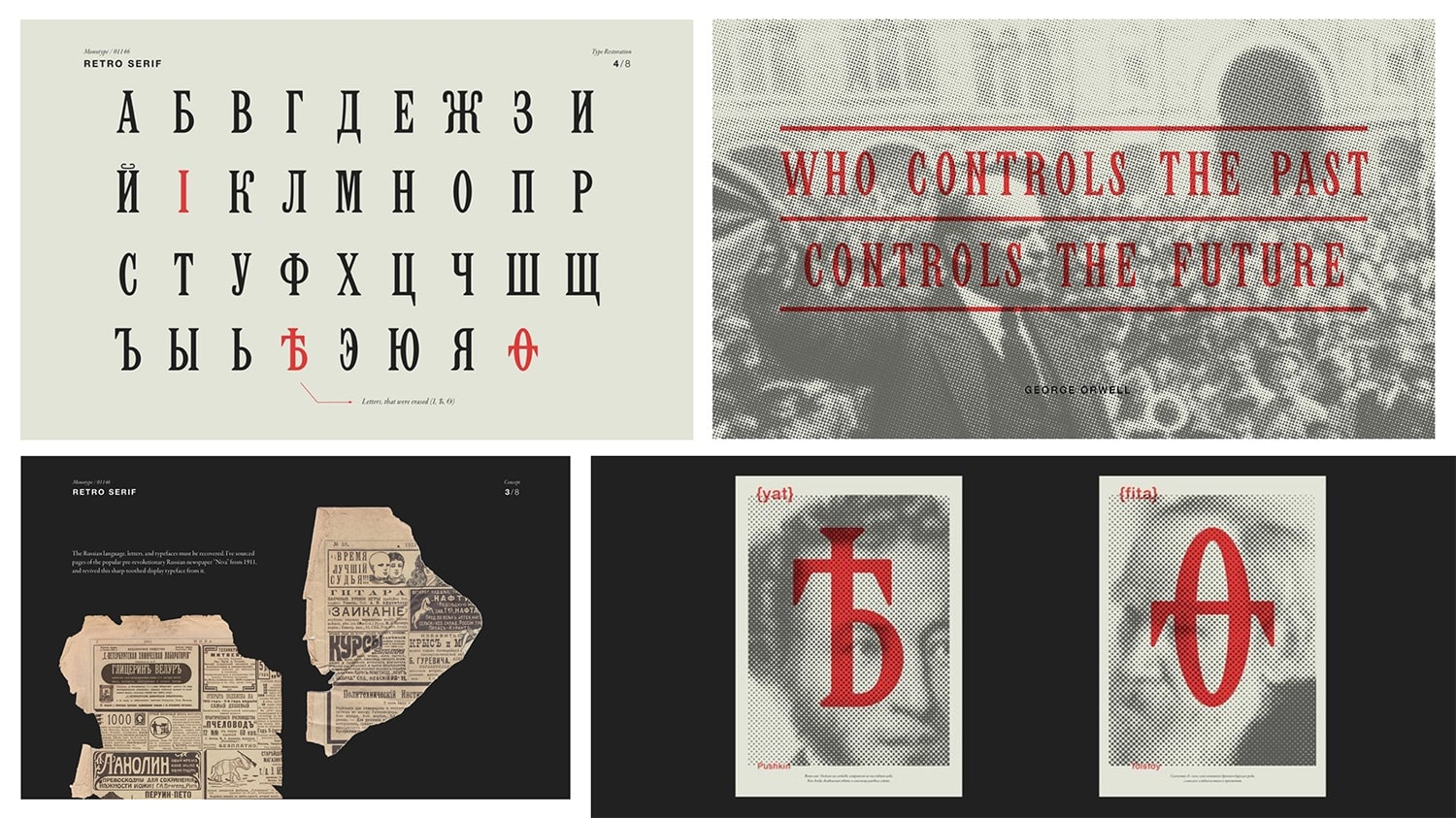 chelsea-ba-graphic-design-communication-Polina-Hohonova.jpg