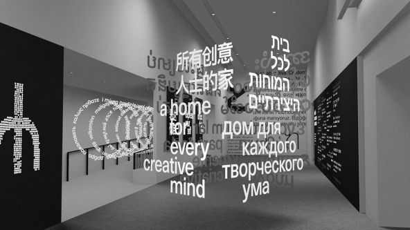 A still from Felipe's project, The Languages Around Us, which uses augmented reality to project different languages across the walls of London College of Communication.