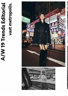 Trend editorial with model in black jacket on cover.