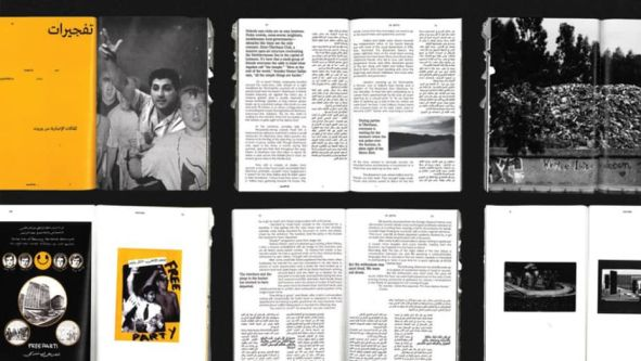 Scans of a book