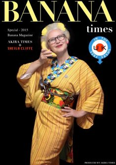 Sheila on the cover of banana magazine