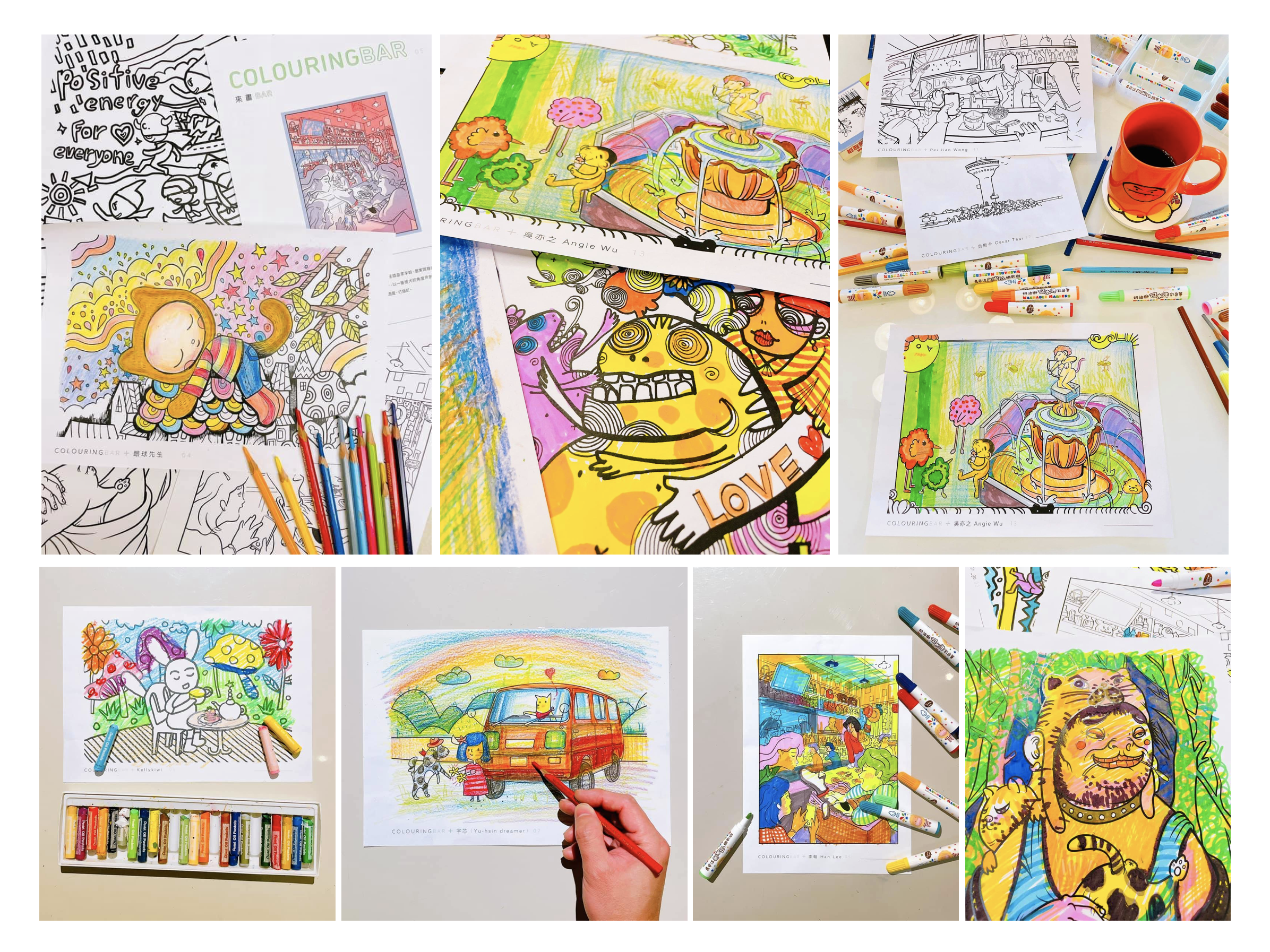 Selection of different coloured in images in a collage