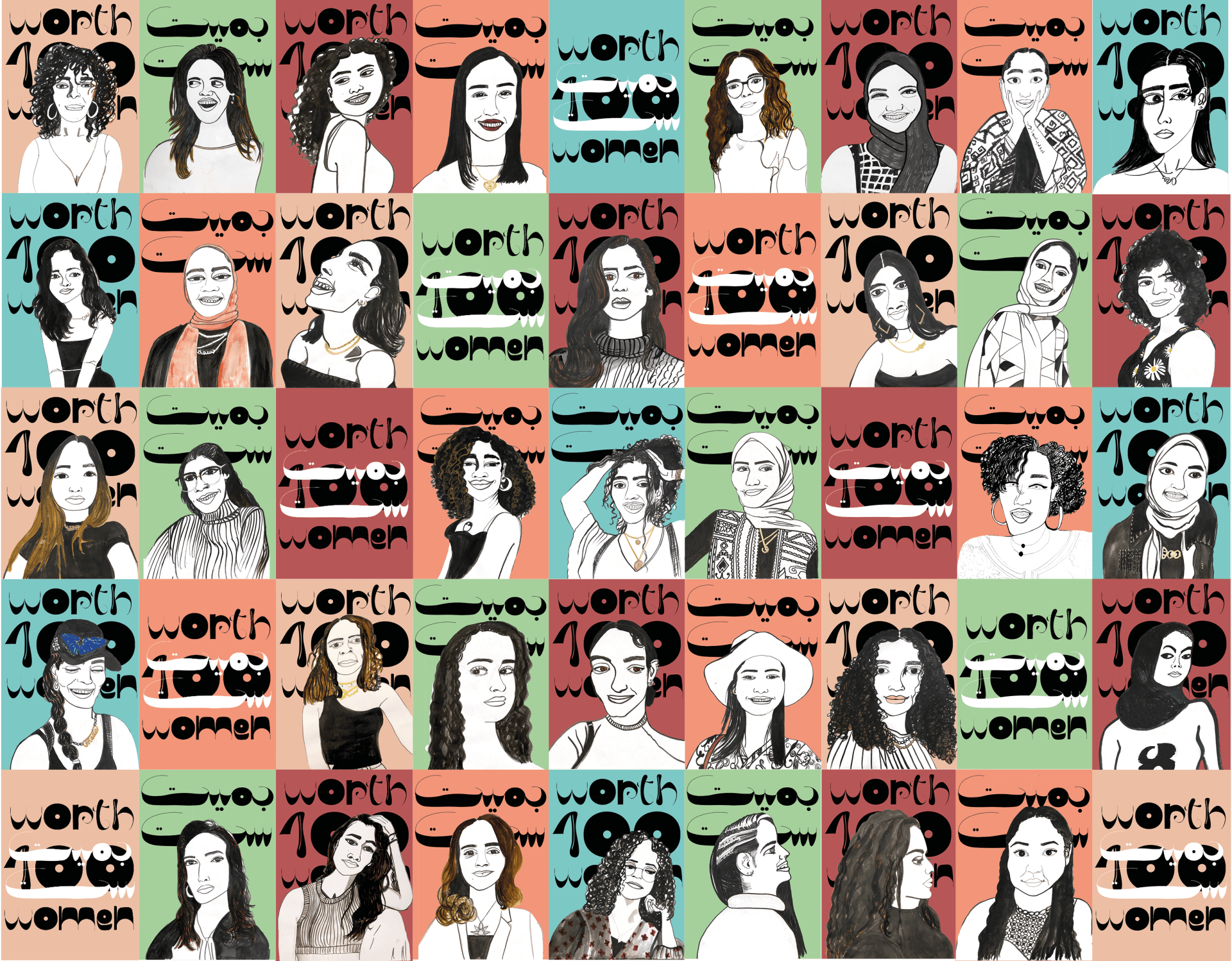 Illustrated portraits of women